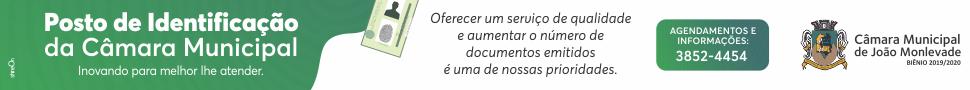 Câmara Municipal de João Monlevade