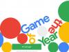 Google lança jogo para relembrar acontecimentos de 2018(Foto: Divulgação )